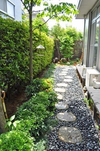 Tips For Your Side Yard Makeover